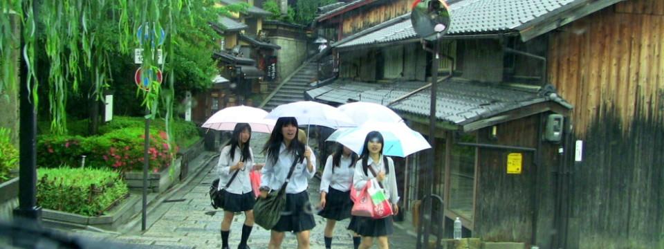 Kyoto Rain
